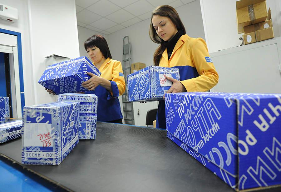 Блог им. admin: «Почта России» доставила в Ростов-на-Дону груду камней вместо iPhone