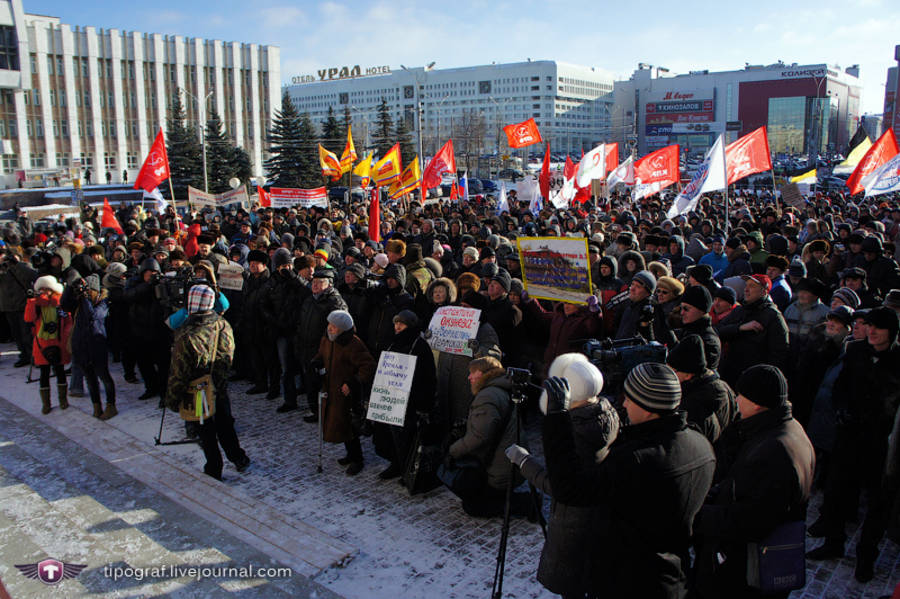 Митинг оппозиции вПерми