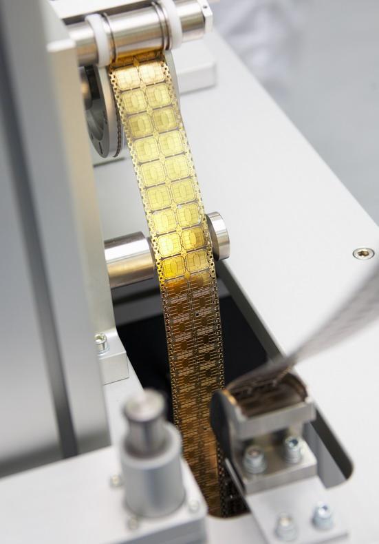 """Микрон """" осуществил первые поставки микросхем отечественного производства для биометрического паспорта."""