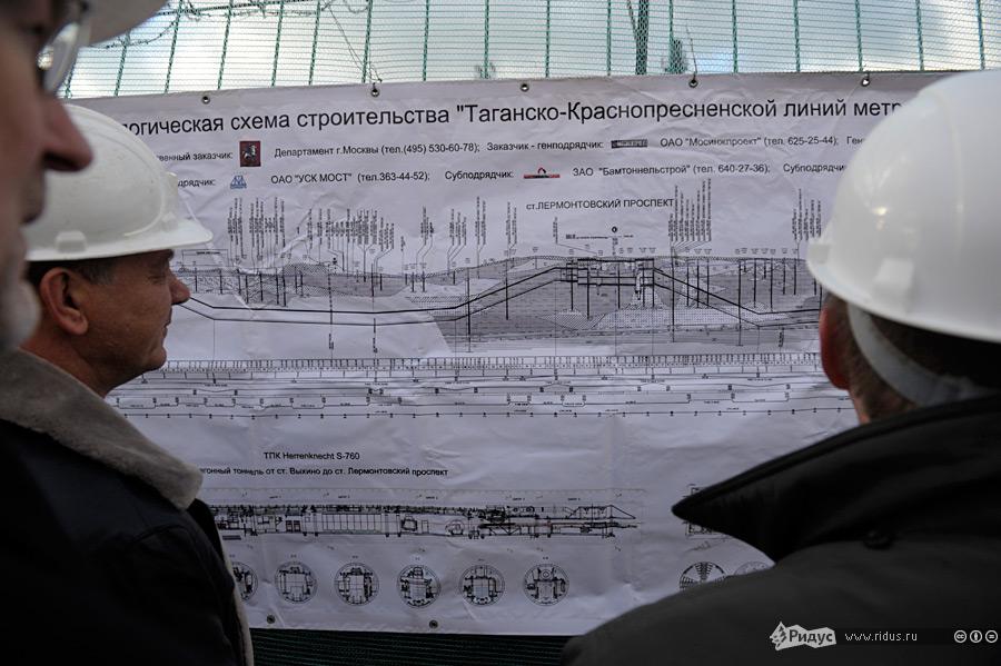 Схема строящегося метро карте