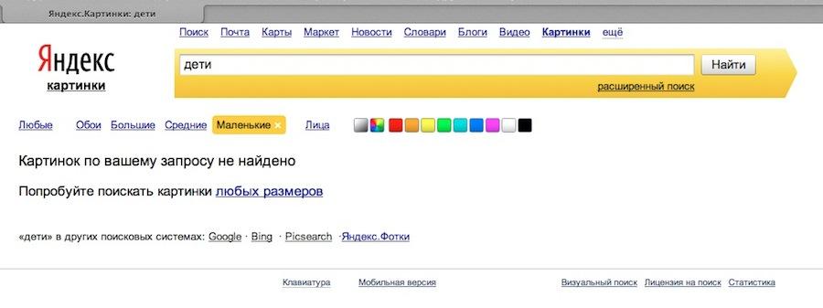 голые малолетки гугла: