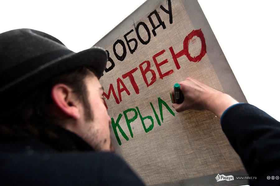 © Леонид Варламов