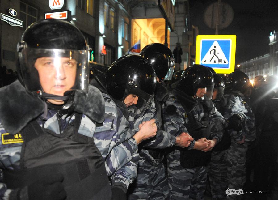 Полицейское оцепление наакции оппозиции наТриумфальной площади вМоскве. © Василий Максимов/Ridus.ru