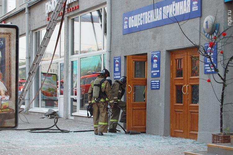 Пожарные увхода вприемную «Единой России» вНовосибирске. © Ирина Малыгина/ngs.ru
