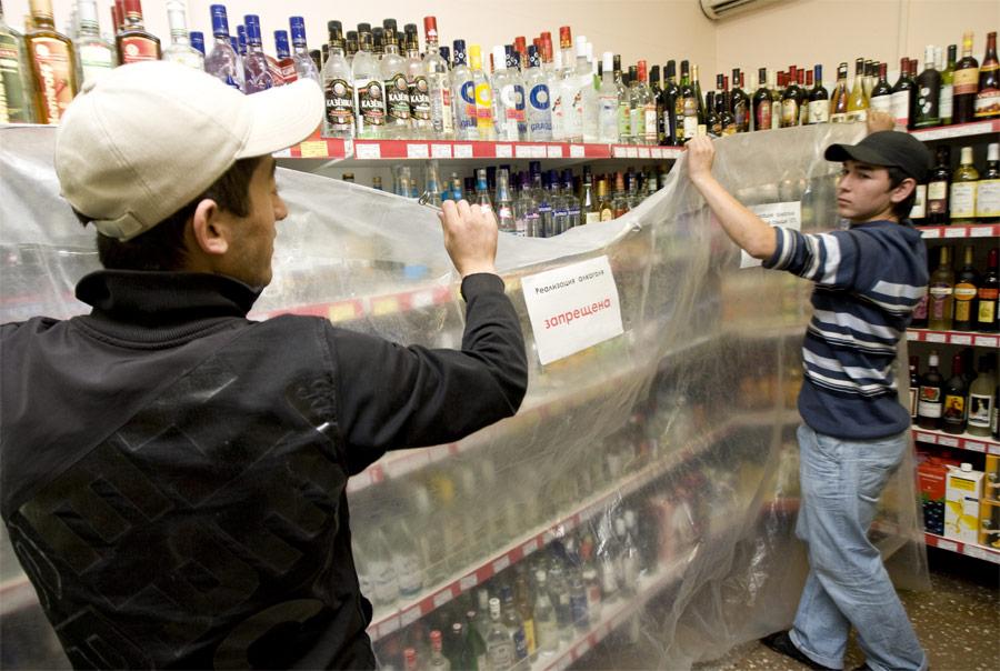 Продажа алкоголя вновогоднюю ночь будет запрещена. © Павел Лисицын/РИА Новости