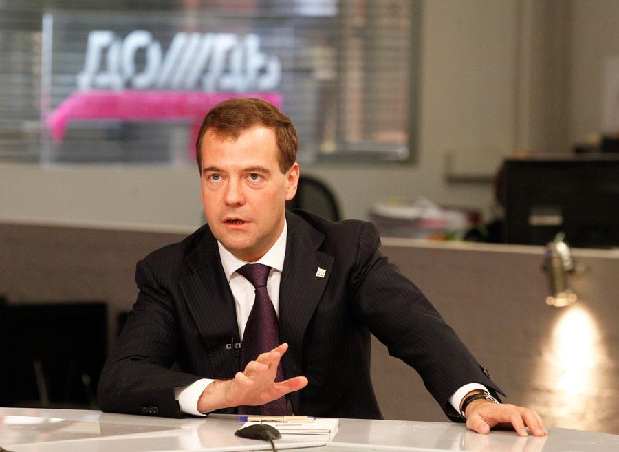 Президент РФДмитрий Медведев вовремя посещения телестудии нателеканале «Дождь». © Дмитрий Астахов/ИТАР-ТАСС