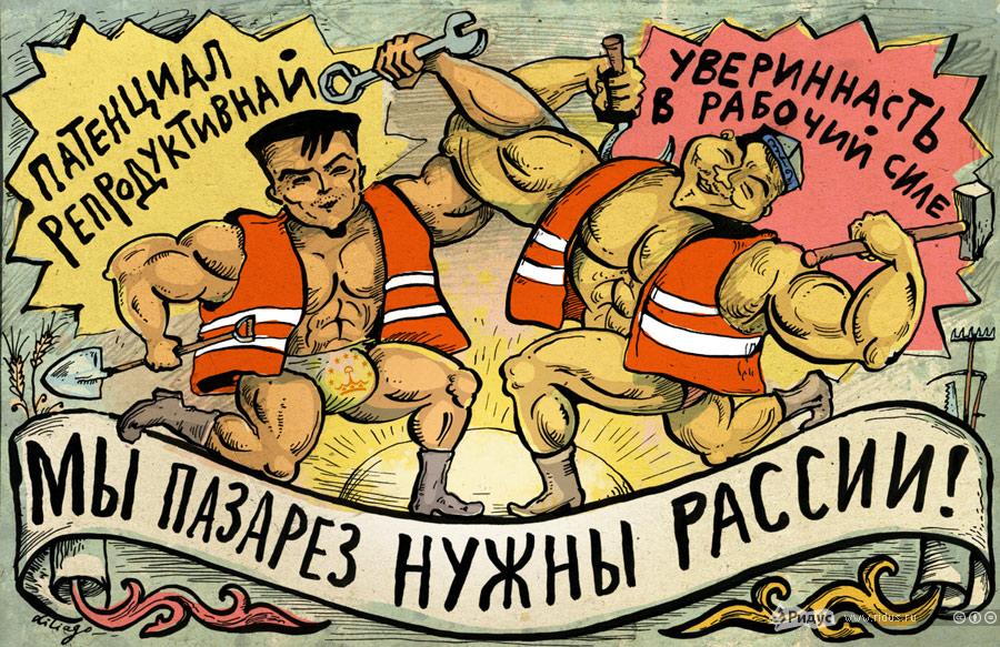 УФМС: Восток Ставрополья заселят мигрантами