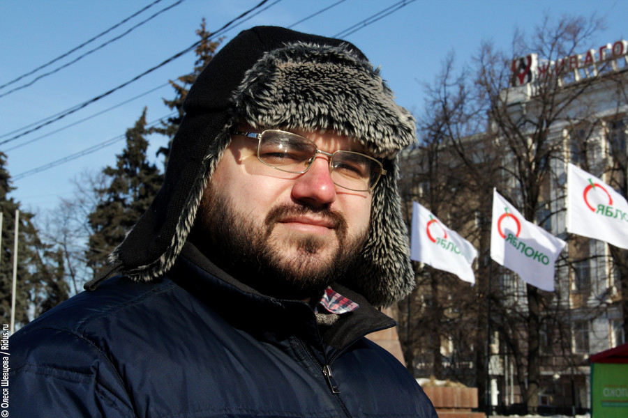 Константин Смирнов, член Совета рязанского отделения партии «Яблоко»