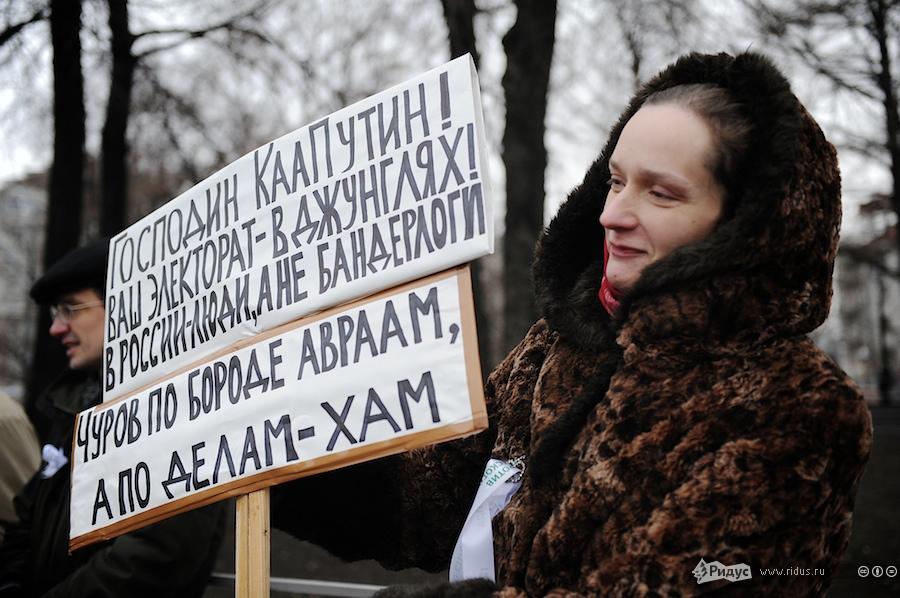 Активисты партии «Яблоко» наБолотной площади вМоскве 17декабря 2011 года. © Антон Белицкий/Ridus.ru