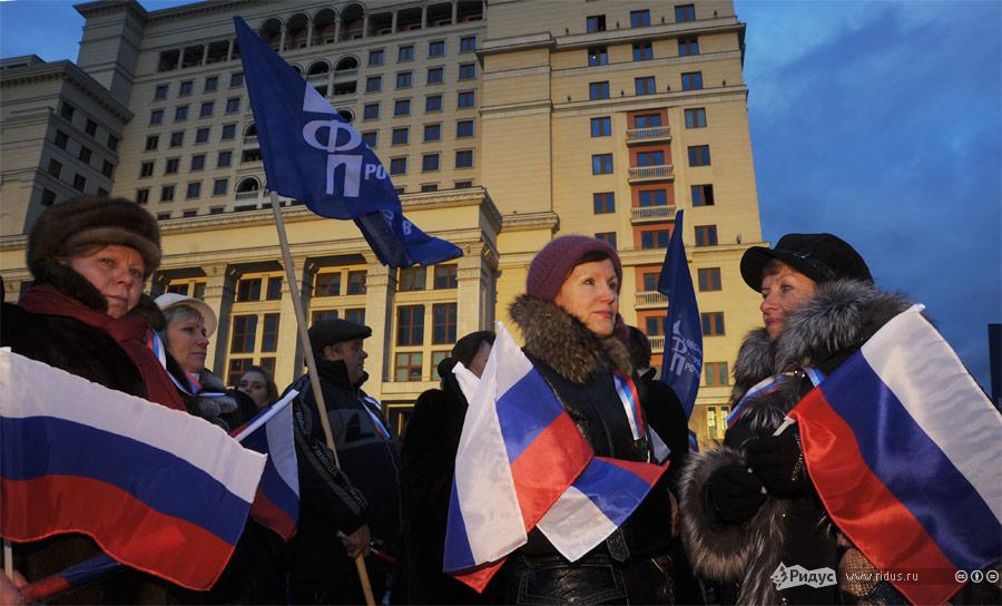 Митинг сторонников «Единой России» наМанежной площади вМоскве 12декабря 2011 года. © Василий Максимов/Ridus.ru
