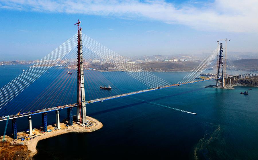 Мост на остров русский юрий смитюк