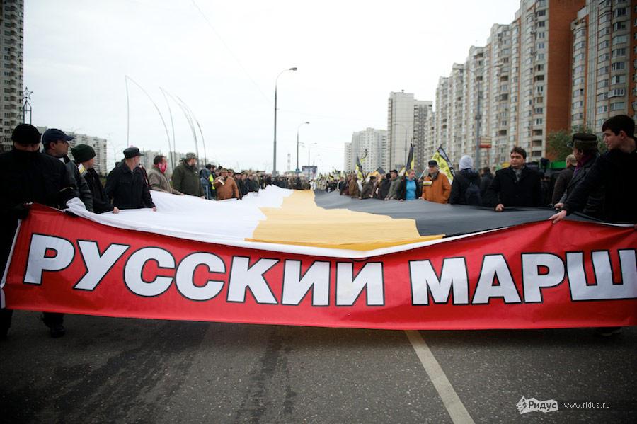 «Русский марш» вЛюблино. © Антон Белицкий/Ridus.ru
