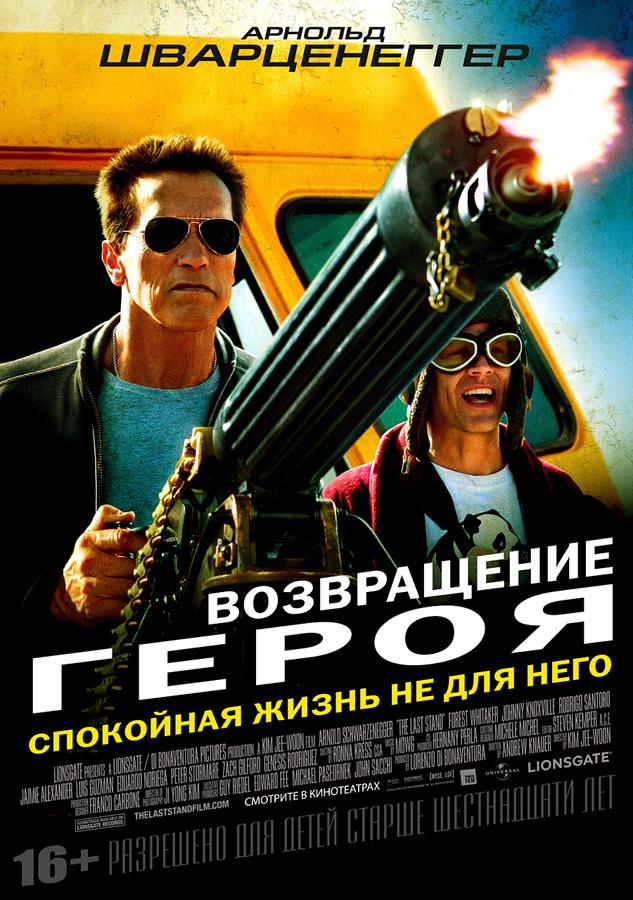 Мотыльки фильм смотреть онлайн 720