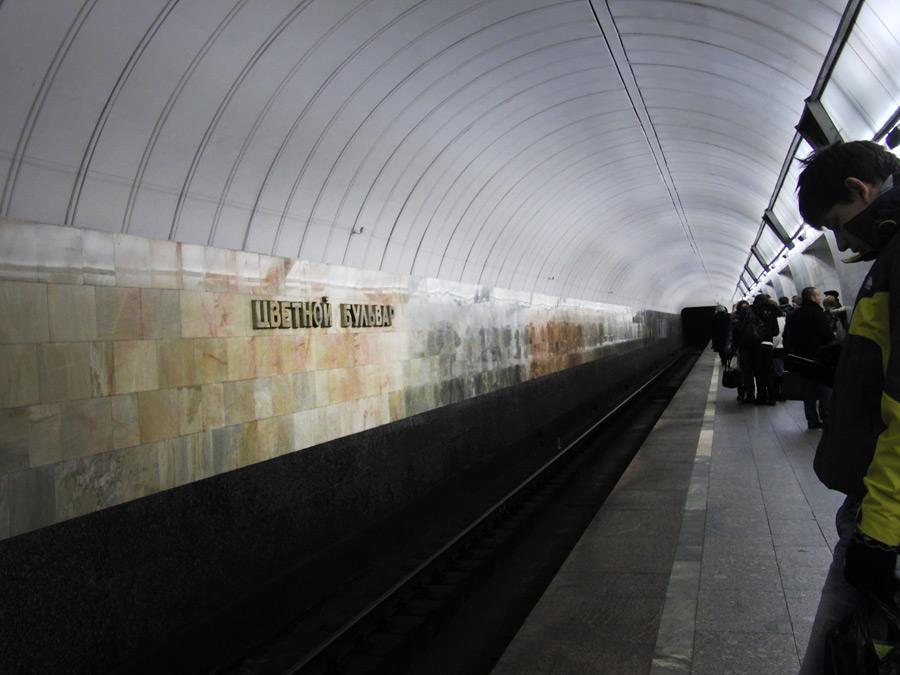 для девочек кленовый бульвар метро на наш транспорт можно сделать