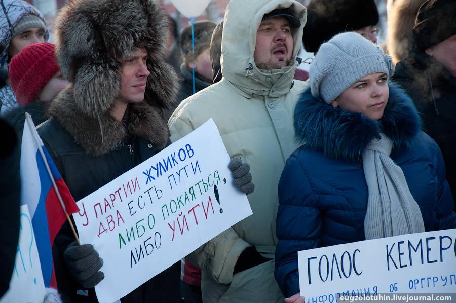 """Участники митинга """"Зачестные выборы"""""""