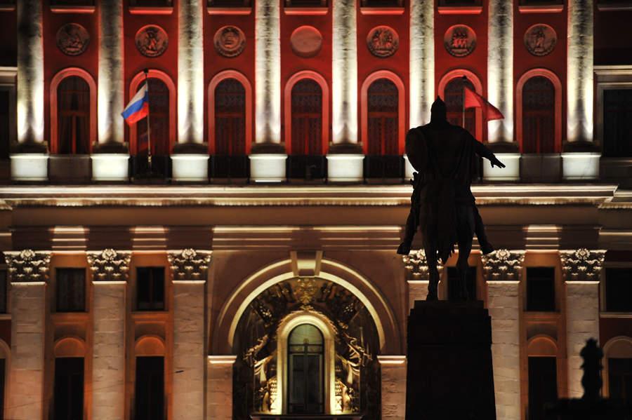 Здание мэрии Москвы. © Рамиль Ситдиков/РИА Новости