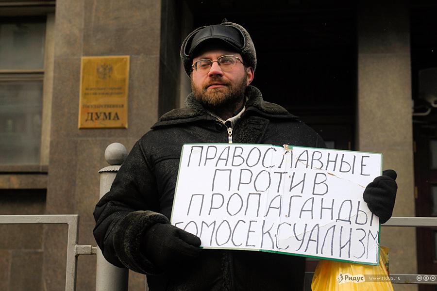 Православные фильм против гомосексуализма