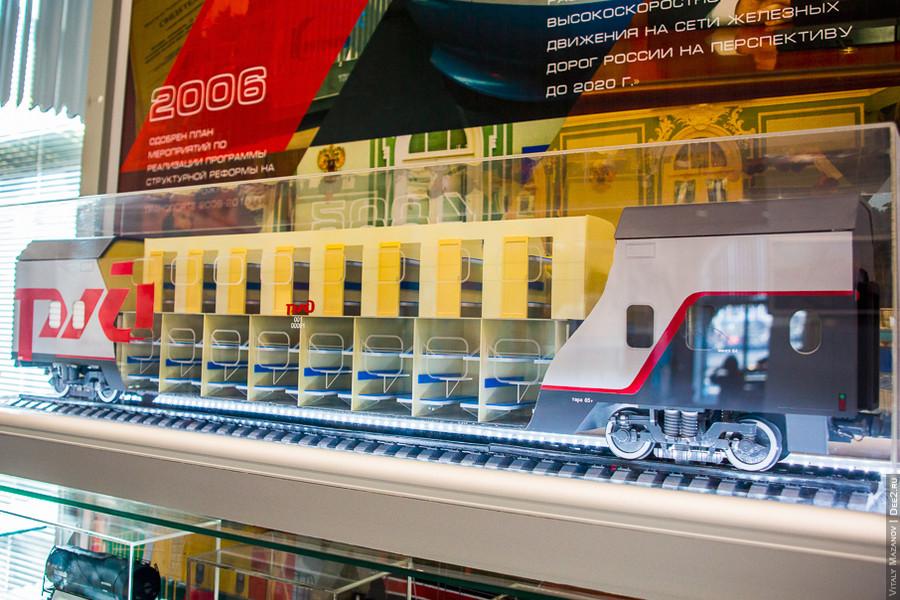 двухэтажный пассажирский вагон