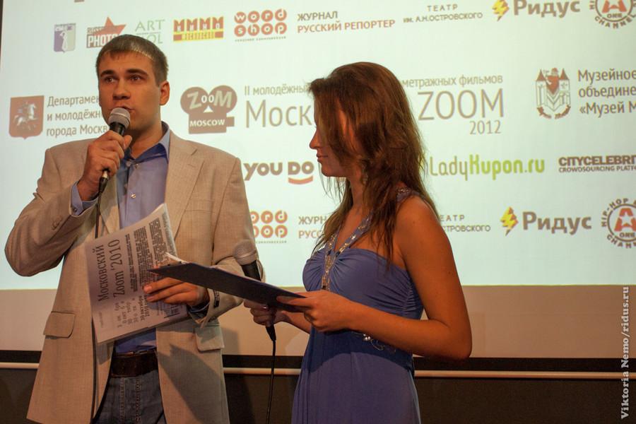 Ведущие объявляют  открытие фестиваля Московский ZOOM 2012