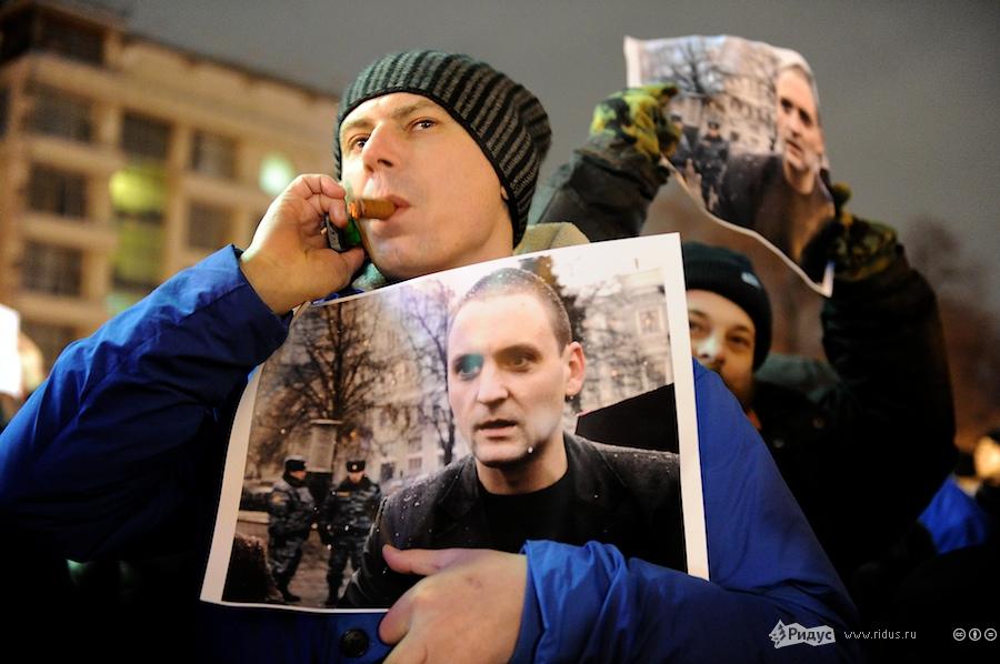 Акция взащиту Сергея Удальцова наПушкинской площади вМоскве 29декабря 2011 года. © Антон Белицкий/Ridus.ru