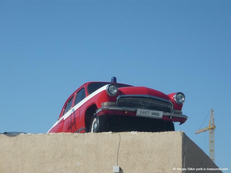 rheingold не удалось идентифицировать автомобиль