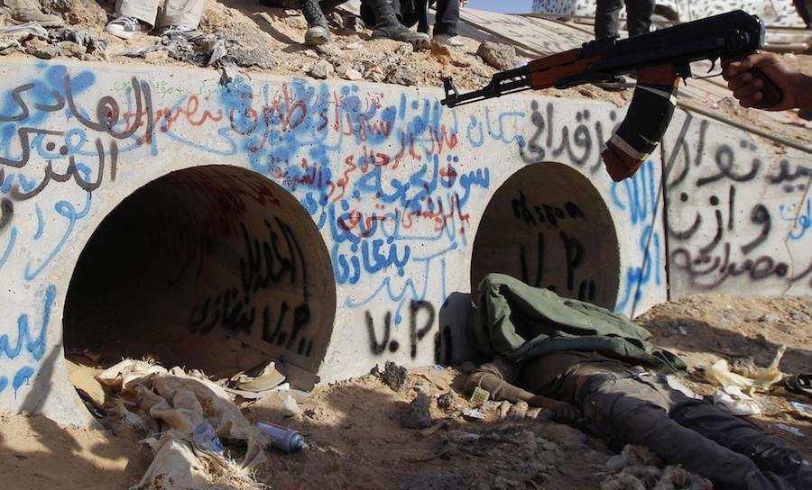 Канализационный сток, где прятался Муаммар Каддафи перед смертью. © Thaier al-Sudani/Reuters