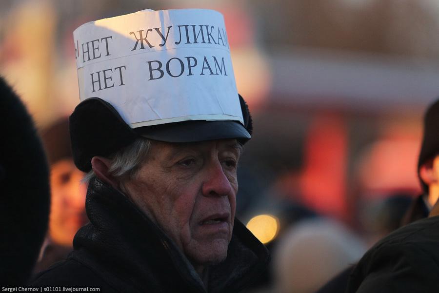 Сергей Чернов специально дляRidus.ru
