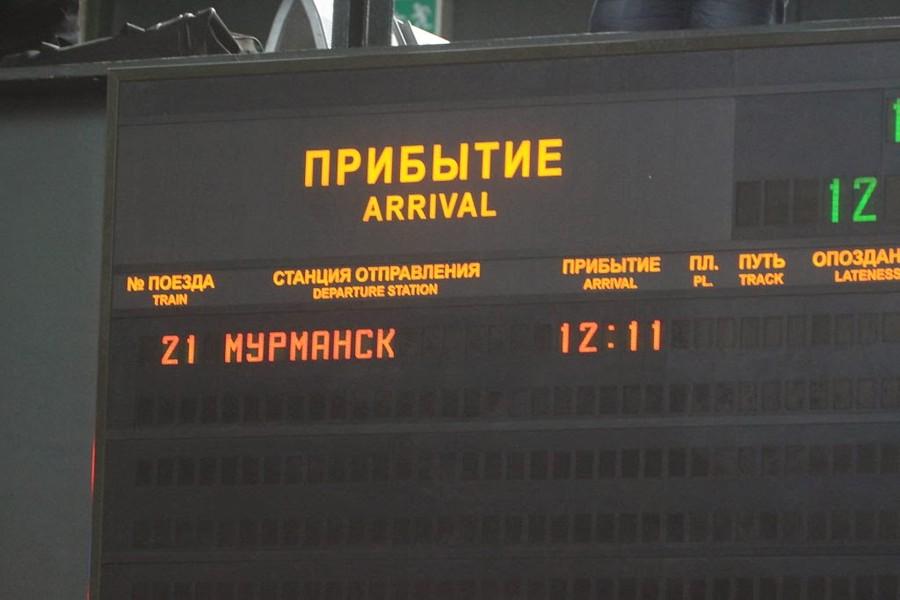 Вышедшая из колонии жительница Карелии обокрала попутчика в поезде «Петербург-Мурманск»