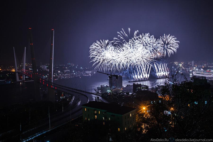поздравления в честь города владивосток спасибо