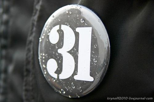 значок с цифрой 3: