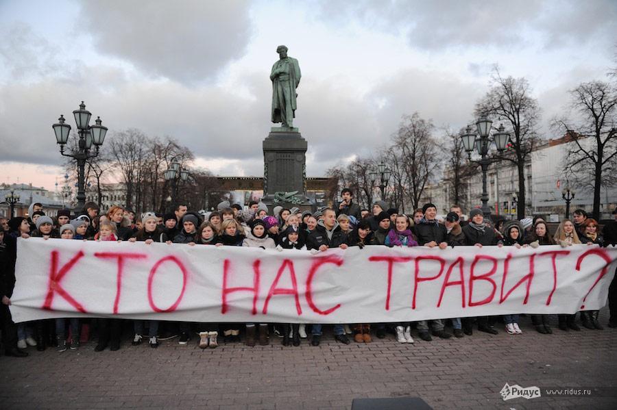 Участники молодежного движения «Россия молодая» наакции «Хватить кормить нас отравой!». © Антон Белицкий/Ridus.ru