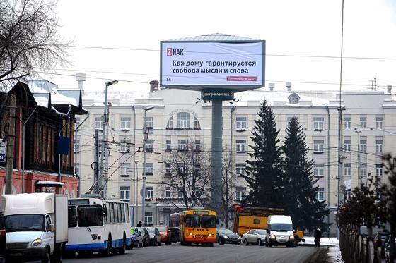 Улицы екатеринбурга запестрили