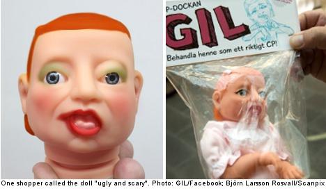 """куклы с """"детским церебральным параличом"""""""
