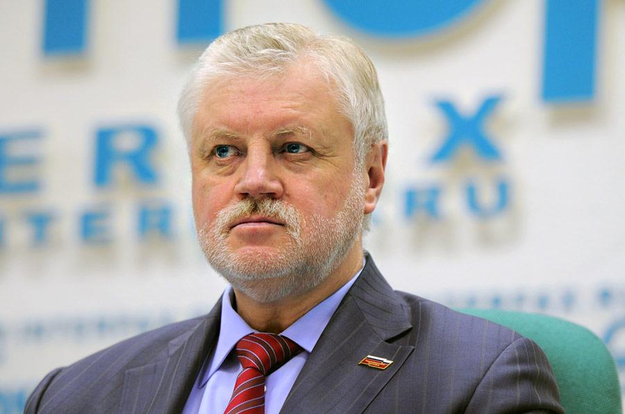 Новости украины сегодня 5-й канал