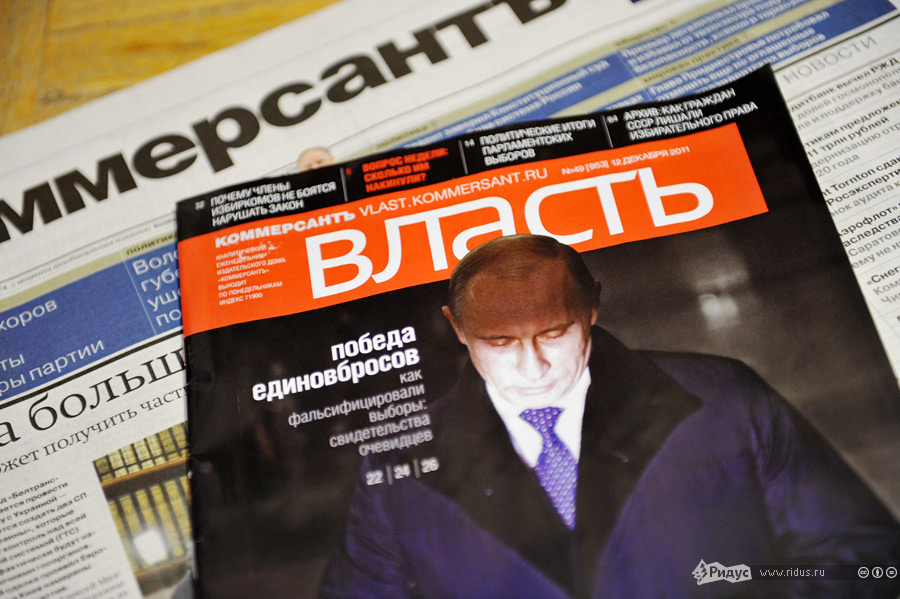 Обложка последнего номера журнала «Власть». © Антон Тушин/Ridus.ru