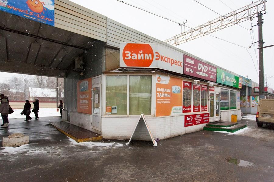 Офис кредитной организации © Валерий Кирьянов/Ridus.ru
