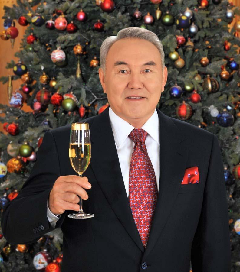 картинки с днем рождения от назарбаева трубки очень