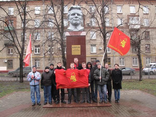 у памятника Кирову