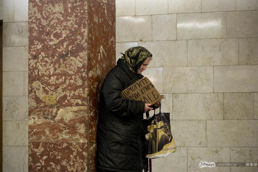 Помогите напропитание, ради Бога,- постоянно повторяла бабушка настанции метро Киевская. © Дмитрий Найдин/Ridus.ru