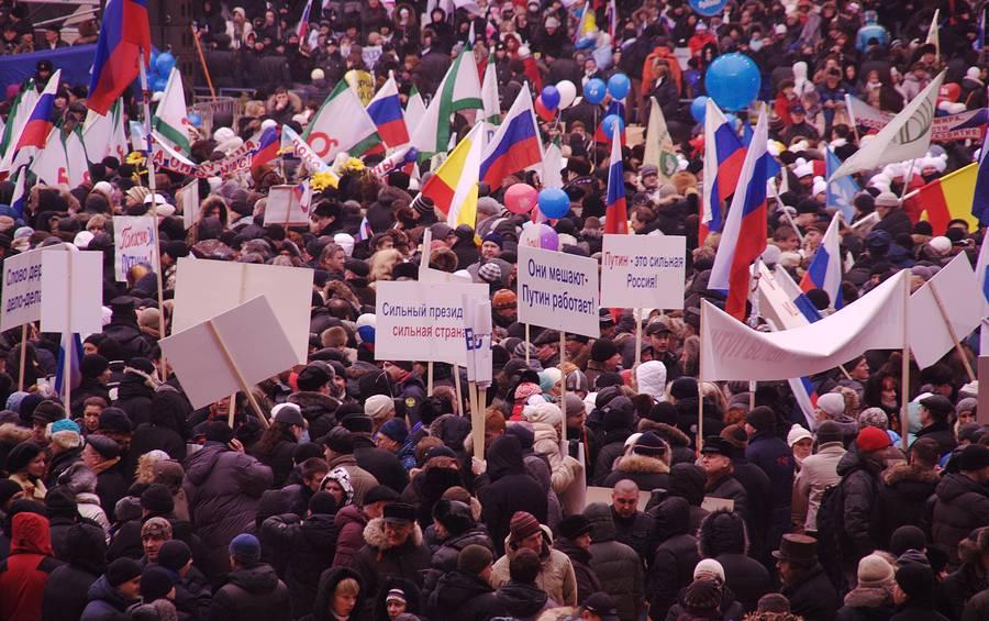 В Москве стартовал сбор подписей в поддержку выдвижения