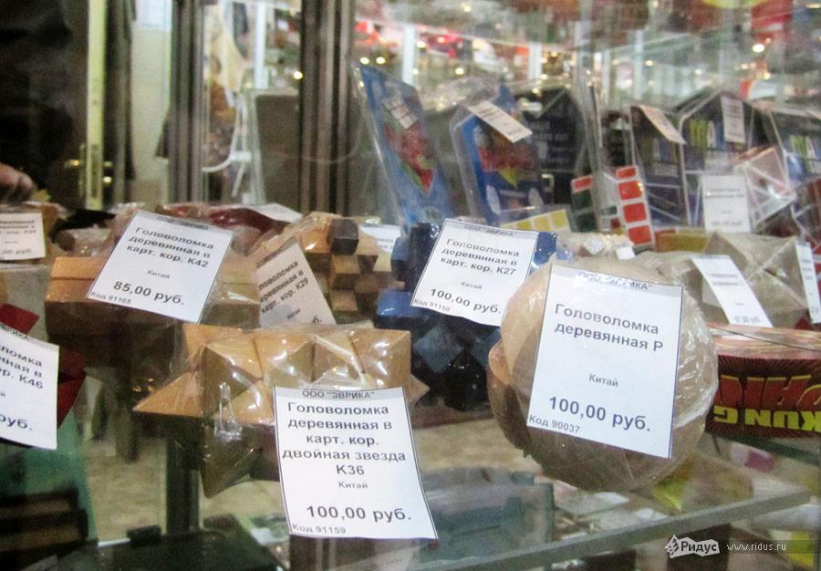 Гостиница севастополь торговля сайт бесплатный фотохостинг на нижегородском кольце