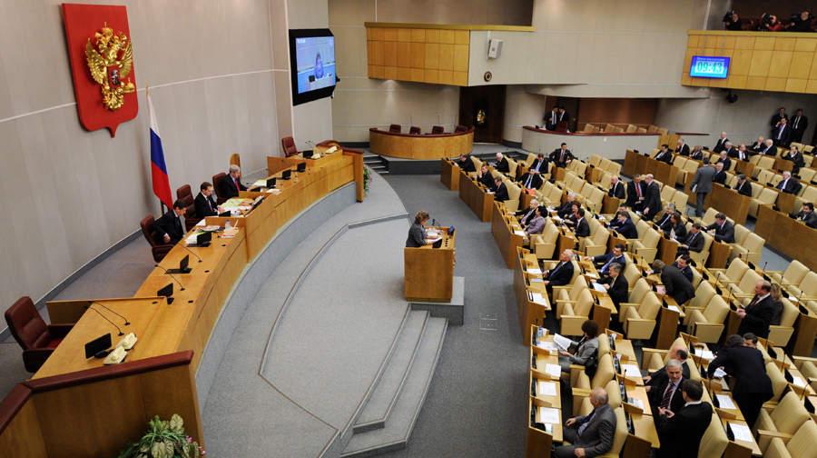 вторую, депутат справедливой россии законопроект пожизненное лишение прав достаточно было