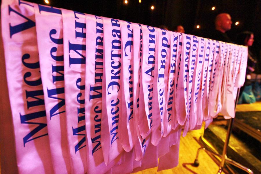 Почетные ленты участниц конкурса «Краса России-2011» вконцертном зале «Космос». © Виталий Белоусов/РИА Новости