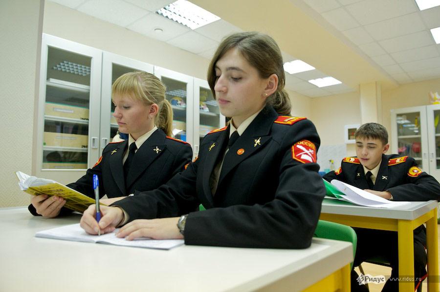 зависимости тканей, военное училище девушкам как предметы нужно сдавать решили
