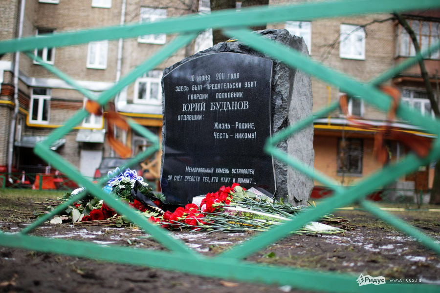 Мемориальный камень вчесть полковника Юрия Буданова вМоскве, наКомсомольском проспекте. © Антон Тушин/Ridus.ru