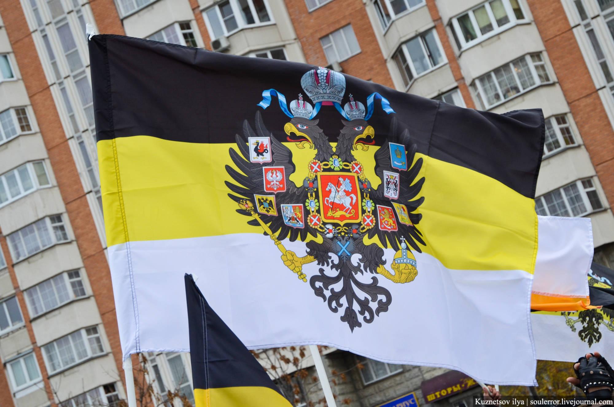 картинка одал фото имперский флаг для неслабых духом
