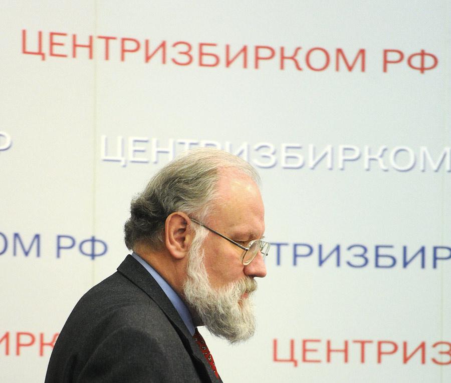 Владимир Чуров. © Илья Питалев/РИА Новости