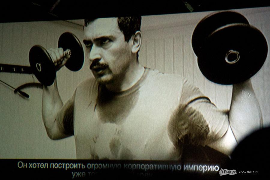 Пресс-показ фильма оХодорковском вМоскве. © Роман Кульгускин/Ridus.ru