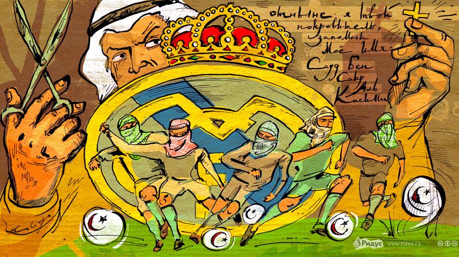 реал мадрид герб