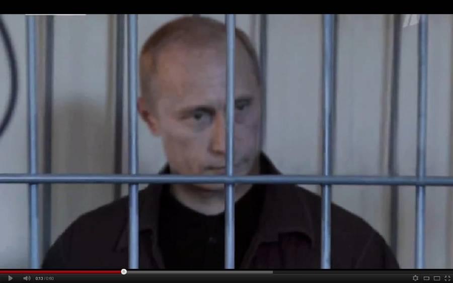В сети появилось видео ареста Владимира Путина - Новости ...